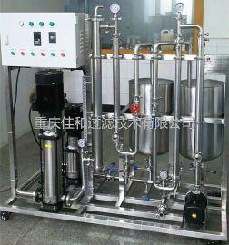 含油废水处理膜过滤设备|湖北膜过滤设备|湖南膜分离设备供应商