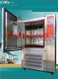 -40度二手恆溫恆溼試驗箱,408L全不鏽鋼恆溫恆溼試驗箱
