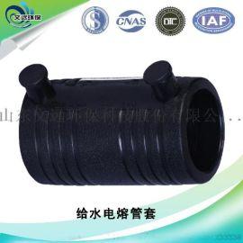 洛阳pe管件,洛阳pe管件价格,洛阳pe给水管件,山东文远pe管件厂家直销