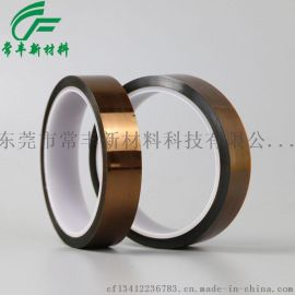 【常豐】直銷半導體專用膠 PCB切割膠帶 QFN膠帶