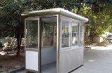 寶雞不鏽鋼售貨亭/寶雞鐵板來料加工/十年品質