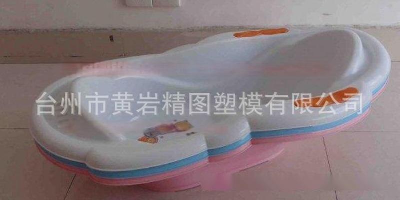 新型洗澡盆模具 创意**洗澡桶模具 日本沐浴桶模具