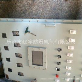 厂家直销 BXM系列防爆配电 防爆控制箱带触摸屏仪表箱钢板箱