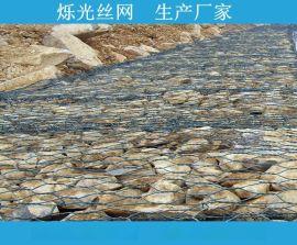 覆塑固滨石笼岸坡加固 山西锌铝合金护坡绿滨垫