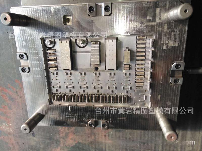 冰箱电路板模具 洗衣机电脑线路板模具 插件镶块模具