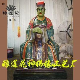 河南东岳大帝神像厂家 十殿阎君图片细节 城隍爷塑像