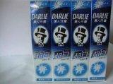 定製專研亮白黑人牙膏 120g×3 三重淨白效能廠家批發