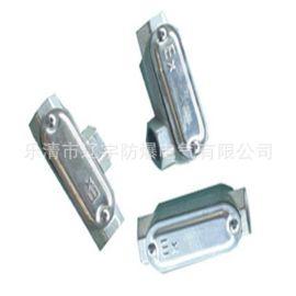 厂家供应 BHC 防爆铸钢穿线盒 元宝型  直通穿线盒