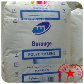 长期供应 线性聚乙烯LLDPE 北欧化工 FB4250T 塑胶原料