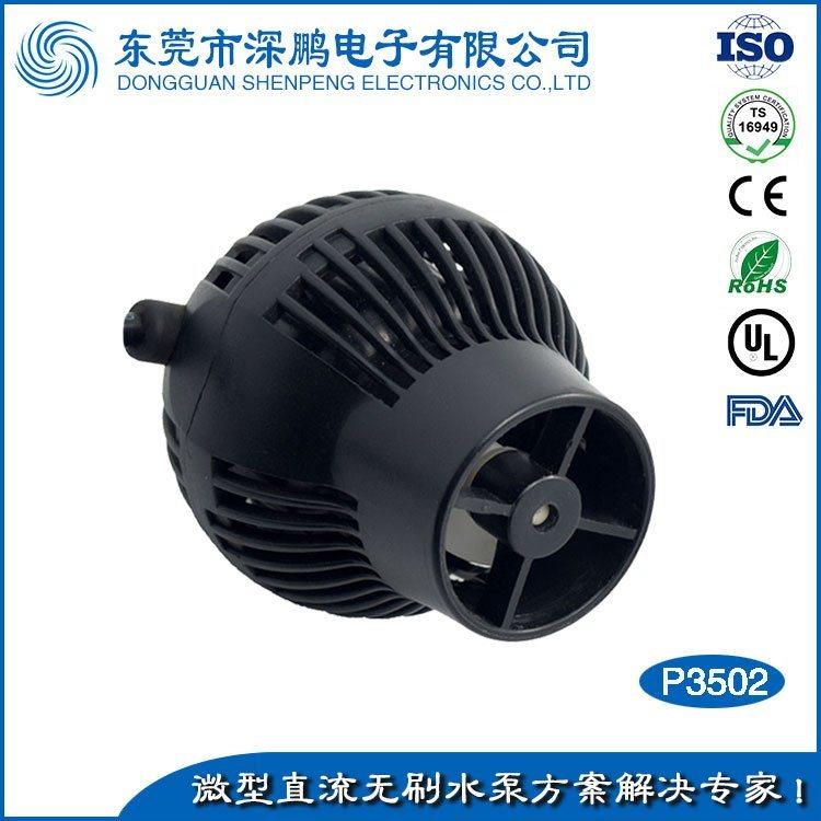 商家说说造浪泵和潜水泵的作用