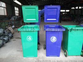 240L铁质垃圾桶 专业垃圾桶济宁生产厂家