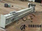 MS20埋刮板输送机