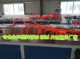 PVC集成快装墙板生产线/木塑墙面装饰板设备