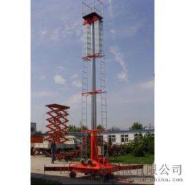 黄石市 铁山区启运液压电动平台 双梯套缸式升降机