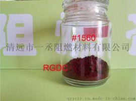黑色PP无卤阻燃剂HPP1560