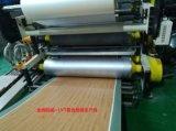 金纬机械LVT塑胶复合地板生产线/LVT地板复合层生产线