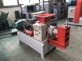 高效节能制棒机煤棒机碳粉成型机1400型1800型