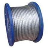 304不锈钢丝绳价格..深圳优质304镀锌钢绳丝绳..304无磁不锈钢丝绳..规格齐全