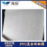 厂家直销 PVC复合棉 装修地板保护垫  家装地面保护膜