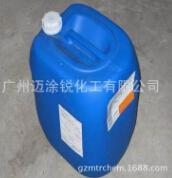 漆膜防霉防藻剂