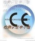 宝测达(POCE)专业办理箱包检测|入驻天猫质检报告|入驻京东质检报告|聚划算质检报告