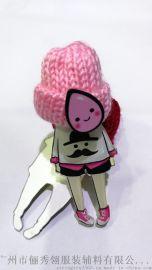 俪秀翎LS0001 9.5CM手工小配件小娃娃