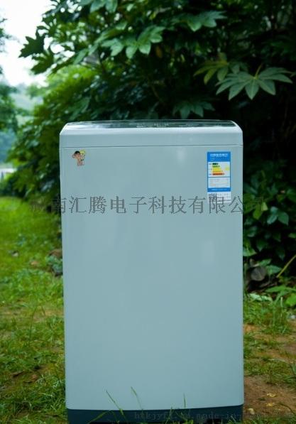 自助投幣刷卡微支付洗衣機哪余性價比最高