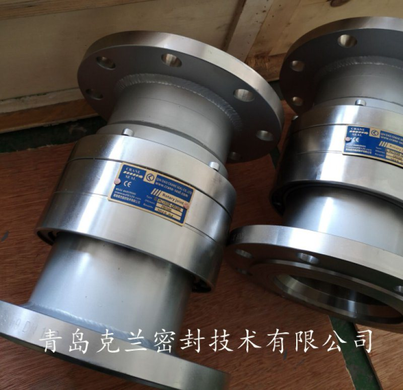 厂家直销不锈钢直通两端法兰连接360度高速回转接头