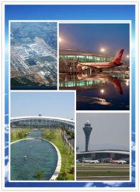 万事达国际货代-广州空运出口 广州国际空运 广州国际空运公司