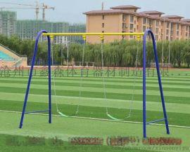 廈門製造鞦韆牢固 持久健身器材路徑 體育器材設備
