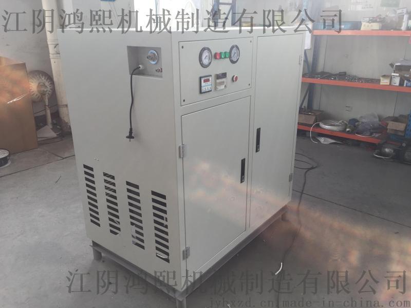鸿熙HX-制氮机