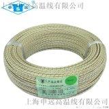 上海申远 耐高温 耐火线GN500-04 耐温1000° 专利产品