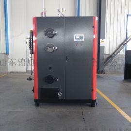 锦旭新型生物质蒸汽发生器 300kg节能蒸汽锅炉