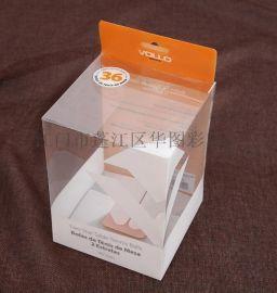 广东江门厂家柯式印刷PVC彩卡彩盒