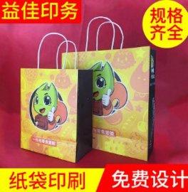 牛皮纸手提纸袋 环保服装空白包装纸袋印刷 礼品购物广告纸袋定做