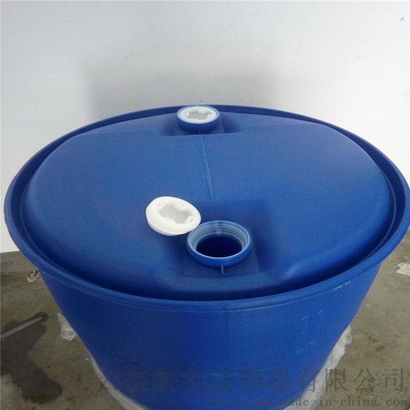 食品200升雙環塑料桶 200l藍色塑料罐