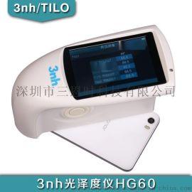 通用60度HG60光泽度仪金属表面光泽测量仪器