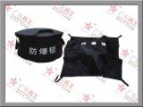 防爆毯厂家供应BG-FB100公安、民航、铁路专用防爆毯、防爆罐