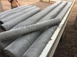 2-4米宽不锈钢编织网,宽幅振动筛网,超宽不锈钢筛网
