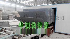 华城埃特fc高密度纤维水泥加压板 中密度纤维水泥板