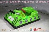 山西陽泉電動兒童碰碰車坦克地燈非常漂亮