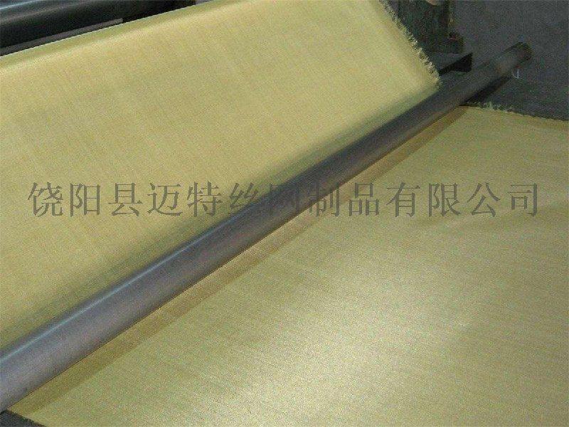 不鏽鋼網布、黃銅紫銅磷銅網布、銅絲編織網