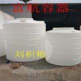 醇基燃料儲罐5噸pe塑料儲罐大型5立方儲罐