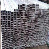 廠家現貨鋁管 加工定製各種規格異形鋁管