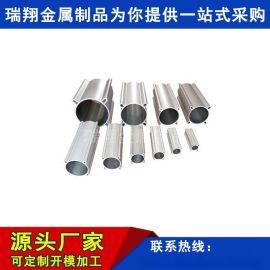 铝合金气缸筒SC铝圆管铝合金型材开模定制气缸管配件