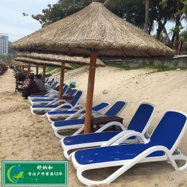 舒纳和JK01ABS塑料户外沙滩躺椅