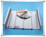 江门铝镁锰屋面板_江门铝镁锰屋面板厂家最新直销价格