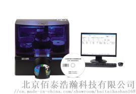 公共资源交易中心音视频数据备份系统