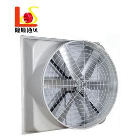 防雨防尘玻璃钢防腐厂房降温负压风机1260