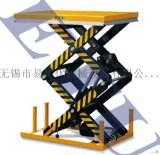 ETU易梯优,升降平台 液压升降平台  可定制